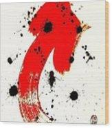 Mikado Rising Wood Print
