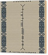 Murphy Written In Ogham Wood Print