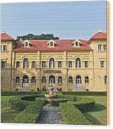 National Library In Nakorn Phanom Thailand Wood Print