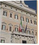 Parliament Building Rome Wood Print