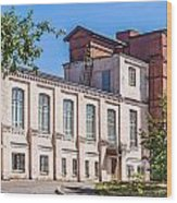 Polytechnic Institute Of Kiev Wood Print