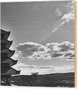 Reading Pagoda Wood Print