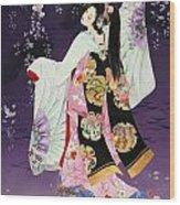 Sagi No Mai Wood Print