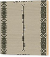 Sinnott Written In Ogham Wood Print