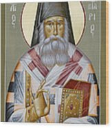 St Nektarios Of Aegina Wood Print by Julia Bridget Hayes