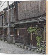 Street In Kyoto Japan Wood Print