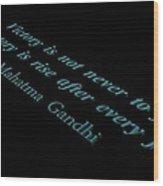 Text Wood Print by Moshfegh Rakhsha