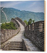 The Great Wall Of China Wood Print