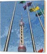 The Oriental Pearl Tower Wood Print