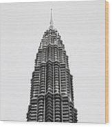 The Petronas Towers Wood Print
