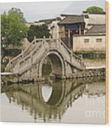 The South Lake In Hongcun Village Wood Print