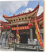 Thien Hau Temple A Taoist Temple In Chinatown Of Los Angeles. Wood Print