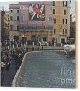Trevi Fountain Rome Wood Print