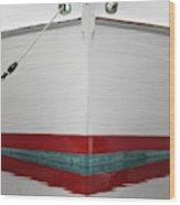 Usa, Alaska, Hoonah Wood Print