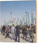 View Of Pudong In Shanghai China Wood Print