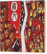 Warriors  Wood Print