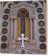 White Cross At St Sophia Wood Print