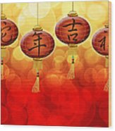 2013 Chinese New Year Snake Good Luck Text On Lanterns Wood Print