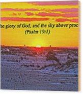 2014 03 12 02 A Psalm 19 1 Wood Print