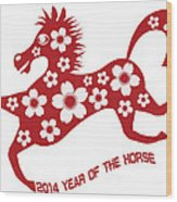 2014 Abstract Red Chinese Horse With Flower Illustration Wood Print