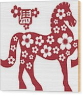 2014 Chinese Horse With Flower Motif Illusrtation Wood Print