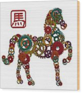 2014 Chinese Wood Gear Zodiac Horse Illustration Wood Print