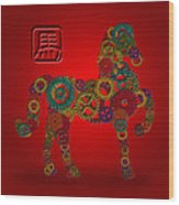2014 Chinese Wood Gear Zodiac Horse Red Background Wood Print
