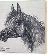 Arabian Horse  Wood Print