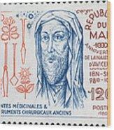 Avicenna (ibn-sina) Wood Print