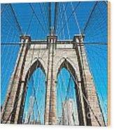 Brooklyn Bridge -  New York City Wood Print