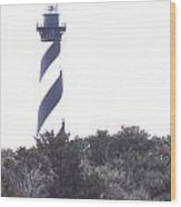Cape Hatteras Light Wood Print