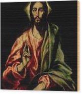 Christ Blessing Wood Print