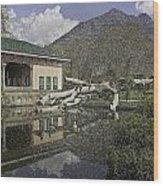 Fallen Tree In Water Pool Inside The Shalimar Garden In Srinagar Wood Print