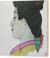 Hotsuko Wood Print
