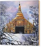 Interpretive Illustration Of Shwedagon Pagoda Wood Print by Melodye Whitaker