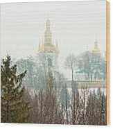 Lavra Monastery In Kiev Wood Print