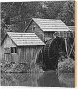 Mabry Mill - Blue Ridge Mountains Wood Print