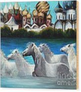 Magical Horses Wood Print