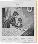 Mcguffey's Reader, 1879 Wood Print