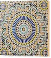 Morocco, Agdz, The Kasbah Of Telouet Wood Print