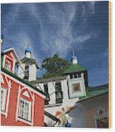 Russia, Pskovskaya Oblast, Pechory Wood Print