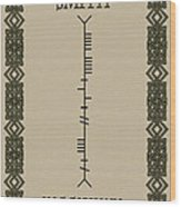 Smith Written In Ogham Wood Print