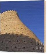 The Walls Of The Ark At Bukhara In Uzbekistan Wood Print