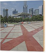 View From Peoples Park, Shanghai Wood Print
