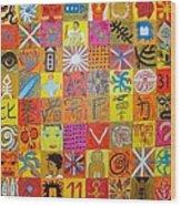 311 Series Wood Print