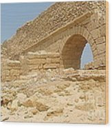 Caesarea Israel Ancient Roman Remains Wood Print