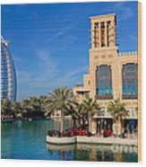 Dubai Skyline Wood Print