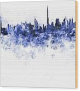 Dubai Skyline In Watercolour On White Background Wood Print