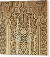 Islamic Plaster Work Wood Print
