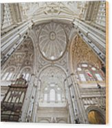 Mezquita Cathedral Interior In Cordoba Wood Print